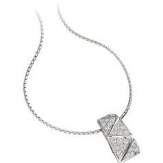RDP017W - 18ct white gold pendant and 18 inch chain with round brilliant cut diamonds